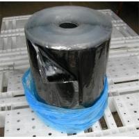 Полимерно-битумная лента  Пирма