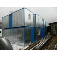 Блок-контейнер 6м. ширина 2,45, высота 2,5 м