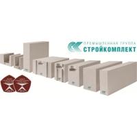 Автоклавный газобетон - Блоки стеновые из ячеистого бетона Стройкомплект