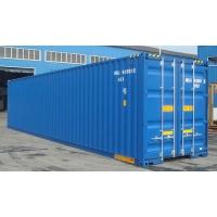 контейнер 40 фут бу