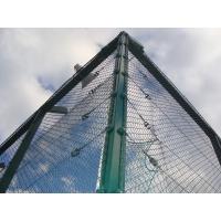 Ограждение (забор, заборы) для спортивных площадок BETAFENCE Bekasport, Plasitor