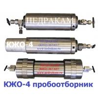 КЖО-4 контейнер жидкостный пробоприемник для отбора проб нефтега