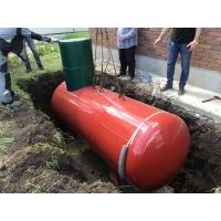Газгольдер высокие патрубки Спецгаз 2700 литров