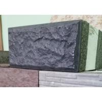 Строительный блок