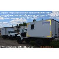 Автомобиль исследования скважин АИС-1 ГАЗ-3308 Садко Егерь ЛКИ