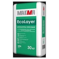 Гипсовая штукатурка ' EcoLayer' 30 кг (Магма)