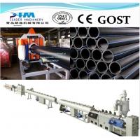 Продажа, линия по производству трубы полиэтилена ПНД Ф16-1600 мм leadermachinery LSG65, 75, 90, 120, 150