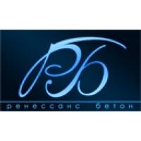 Бетон Ренессанс-бетон