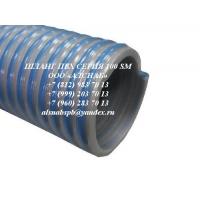Шланг ПВХ напорно-всасывающий со спиралью ПВХ. Серия 100 SM