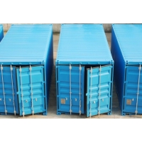 контейнеры 20 и 40 - футов по выгодным ценам в хорошем состоянии