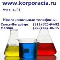 пластикат ОМ-40