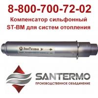 осевой компенсатор для труб, сильфонный многослойный компенсатор