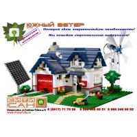 Солнечные Электростанции Bosch