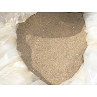 Купить карьерный кварцевый песок