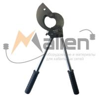 Ножницы секторные кабельные НСК-40 МАЛИЕН