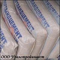 Цемент от Заводов Изготовителей ОАО Магнитогорский цементно-огнеупорный завод Портландцемент
