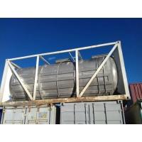 Продается танк-контейнер 21 куб. м. в отличном состоянии, с паро