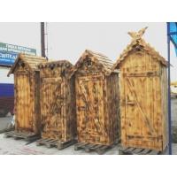 Хозблок, сарай, туалет деревянный