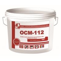 Краска слабогорючая для путей эвакуации ОСМ-112 КМ1