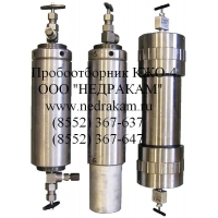 КЖО-4  контейнер жидкостный пробоотборник для отбора проб нефти