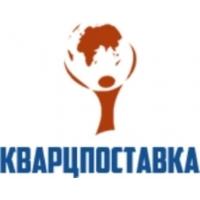 ООО «Кварцпоставка»