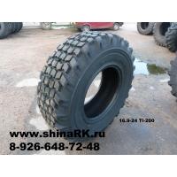 Шина 16.9-24 ARMOUR Ti200