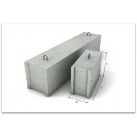 Фундаментные блоки(фбс)  24х4х6, 24х5х6, 12х3х5