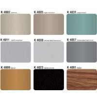 Алюминиевые композитные панели Краспан Композит-AL