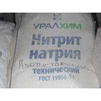 Нитрит натрия (натрий азотистокислый) ГОСТ 19906-74