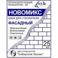 Клей фасадный Новомикс К-18