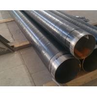 Трубы стальные с ленточным Полилен  покрытием