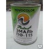 Эмаль Новоколор ПФ-115 ГОСТ 6465-76