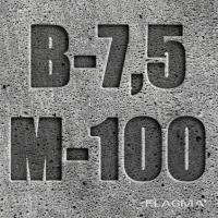 Бетон М-100 (B7,5) F50/W2