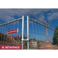Временные ограждения для строительных площадок BETAFENCE Tempofor