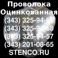 Проволока  Проволока н/у, о/н, т/о ф1