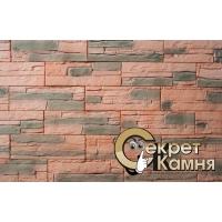 Декоративный камень Сланец классический Секрет камня СлК-05