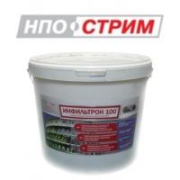 ИНФИЛЬТРОН-100