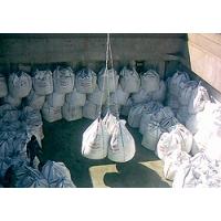 Мягкий контейнер полипропиленовый биг-бэг 1000 кг. агродмк 75х75х95