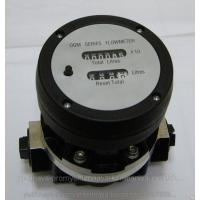 Счетчик жидкости OGM-25 20-120 л/мин