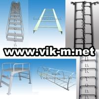 Лестницы для колодца, колодезные, канализационные