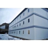 Модульные здания  на базе блок -контейнеров