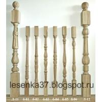Резные балясины и столбы для лестниц. Дуб. бук, ясень, сосна.