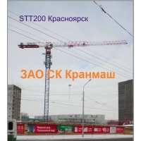 Продажа башенного крана от производителя Yongmao STT200