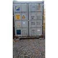 Продается контейнер 40 футов в отличном техническом состоянии.