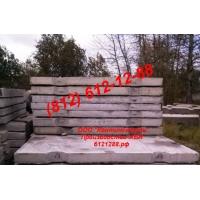 Плиты дорожные Компания Континенталь 2П30.18.30
