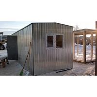 Мобильная  баня ООО Энергика БКМ