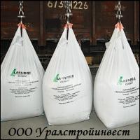 Цемент ПЦ 500 Д 0 Lafarge-cement Портландцемент