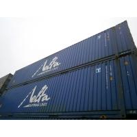 45 футовые морские контейнеры