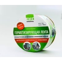 Кровельная фольгированная бутилкаучуковая лента Герметекс 3м*50мм