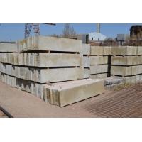 блок фундаментный фбс  09-3-6 (0.90*0.30*0.58 м)